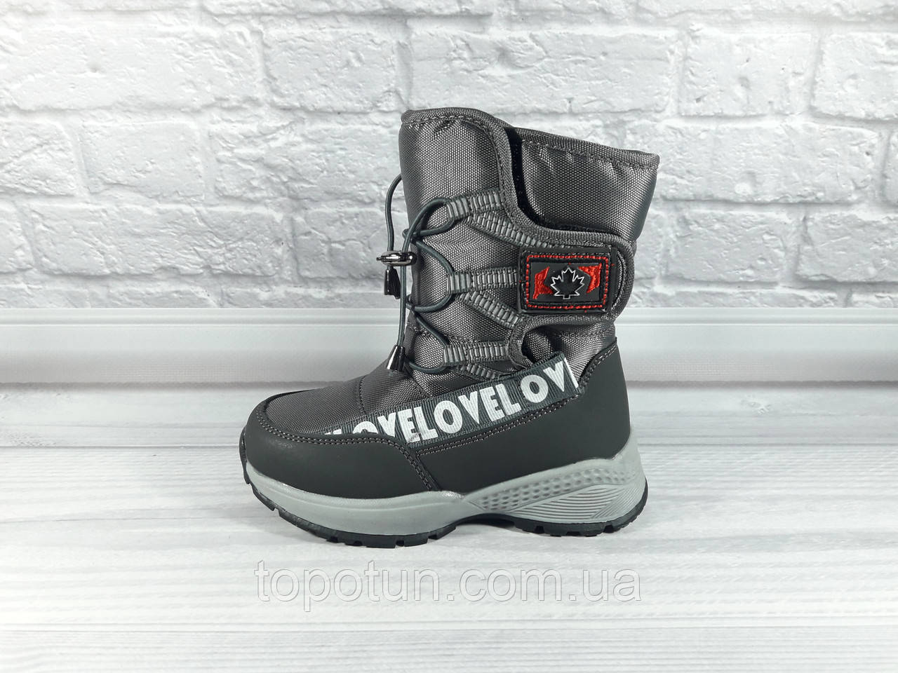 """Зимние сапожки для мальчика """"Lilin shoes"""" Размер: 28,29,30,31,32,33"""