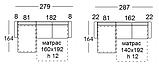 Раскладной угловой диван TOGO с ортопедическим матрасом шириной 160 см фабрика ALBERTA (Италия), фото 10