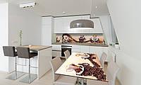 Наклейка 3Д виниловая на стол Zatarga «Зерна кофе» 650х1200 мм для домов, квартир, столов, кофейн, кафе, фото 1