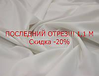 Последний отрез 1.1м. Костюмная ткань итальянская белого цвета поливискоза однотонная MI 32