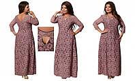 Вечернее платье большого размера №237 (фреза) Размеры 52,54,56,58,60