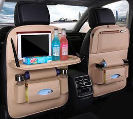 Многофункциональная сумка для хранения на сиденье автомобиля