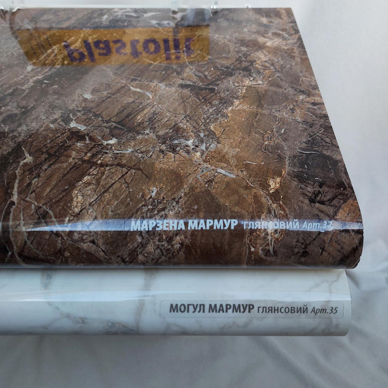 Подоконник PLASTOLIT Глянец марзена мрамор
