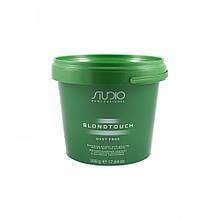 Обесцвечивающий Порошок Для Волос Dust Free KAPOUS Studio Экстрактом Женьшеня И Рисовыми Протеина, 500г