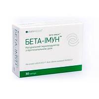 Бета-Імун (Beta-Immun) капсули 320 мг №30