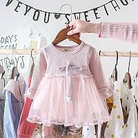 """Платье нарядное марки """"JUSTY"""", размеры: 70, 80, 90, 100"""