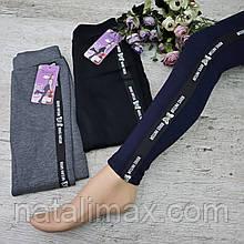 """Лосины утепленные для девочек (на МЕХУ), РОСТОВКА. """"Золото"""". Детские брюки для девочек, леггинсы зимние теплые"""