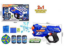 Пистолет бластер 2 в 1 max attack 9002
