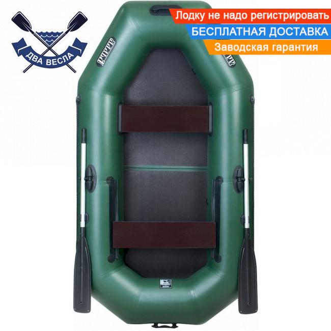 Надувная лодка Ладья ЛТ-250-ЕВ с жестким дном слань-книжка двухместная, баллоны 37, без регистрации