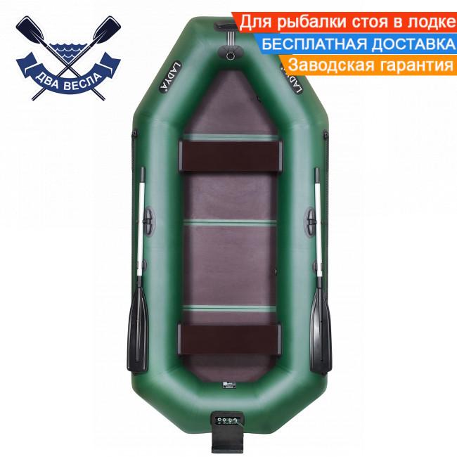 Надувная лодка Ладья ЛТ-270ВТ с транцем и жестким дном - слань-книжкой двухместная, баллоны 37