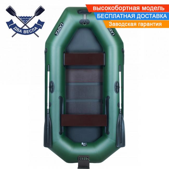 Надувная лодка Ладья ЛТ-270ЕСТ с транцем и настилом слань-коврик двухместная + брызгоотбойник