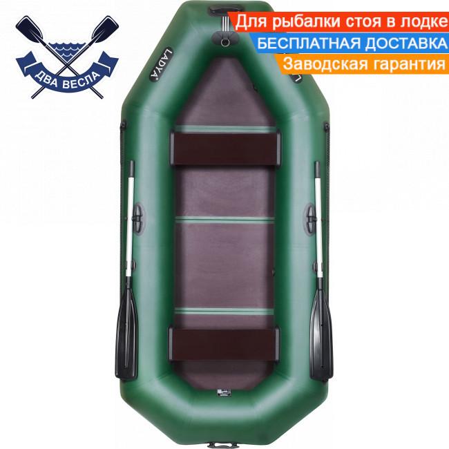 Надувная лодка Ладья ЛТ-290-В с жестким дном - слань-книжкой трехместная, баллоны 37