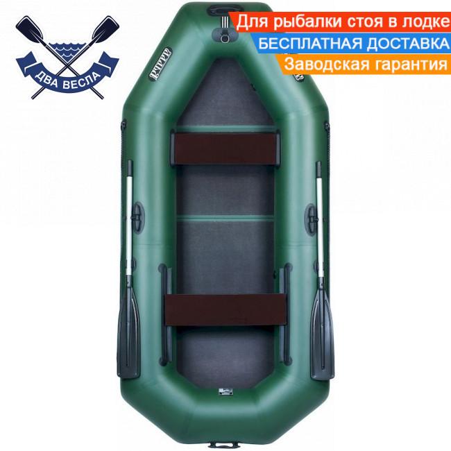 Надувная лодка Ладья ЛТ-290-ЕВБ с жестким дном слань-книжкой трехместная + брызгоотбойник + сдв. сид.