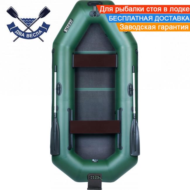 Надувная лодка Ладья ЛТ-290-ЕВТ с транцем и жестким дном слань-книжкой трехместная  сдвиж. сиденье