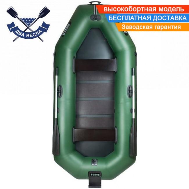 Надувная лодка Ладья ЛТ-290С-Т с транцем и реечным настилом, трехместная