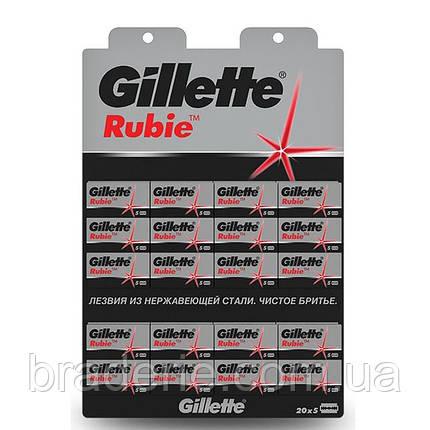 Классические лезвия Gillette Rubie  100 шт, фото 2