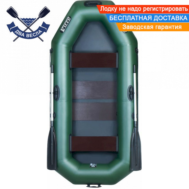 Надувная лодка Ладья ЛТ-250А-СБ с брызгоотбойником и слань-ковриком двухместная, без регистрации