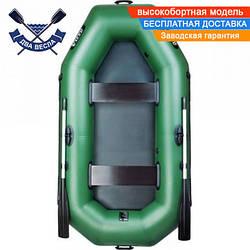 Надувная лодка Ладья ЛТ-240 двухместная, баллон 37, ПВХ 850