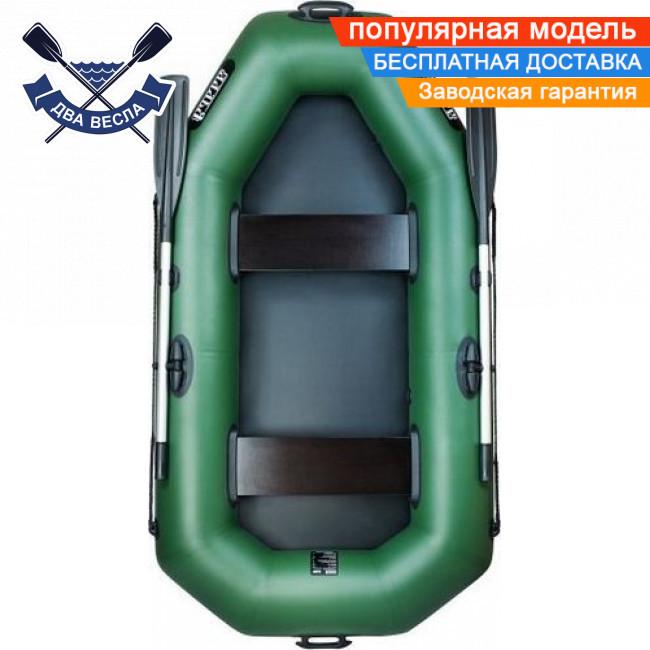 Надувная лодка Ладья ЛТ-240А-Б с брызгоотбойником двухместная, ПВХ 850