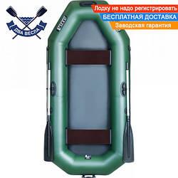 Надувная лодка Ладья ЛТ-250А двухместная, без регистрации