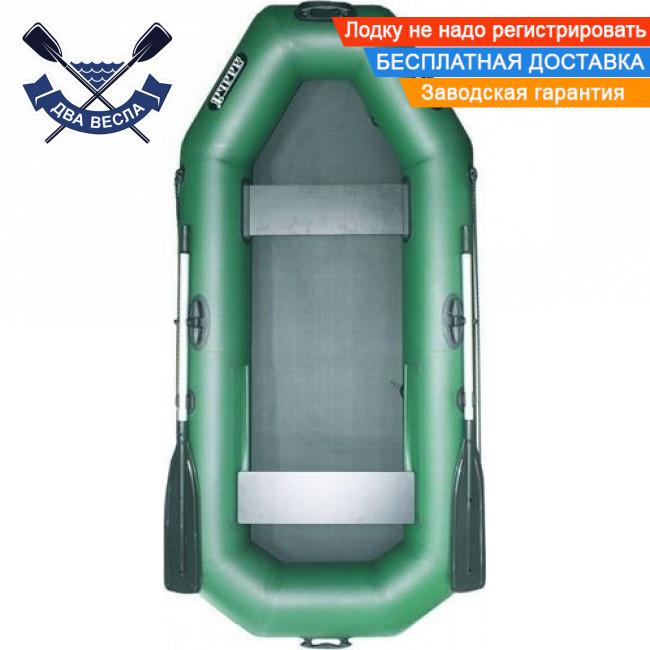 Надувная лодка Ладья ЛТ-250АБЕ с брызгоотбойником и сдвижным сиденьем двухместная, без регистрации