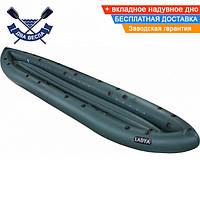 Трехместная байдарка надувная Ладья ЛБ-530НВ Базовая Рыбацкая надувной каяк Ладья рыболовный байдарка рыбацкая