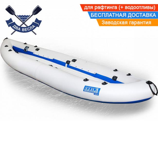Двухместная байдарка надувная Ладья ЛБ-400-2 Базовая Чайка надувной каяк Ладья для рафтинга