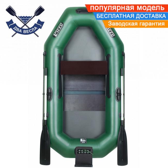 Надувная лодка Ладья ЛТ-220-ЕСТ с реечным настилом и ТРАНЦЕМ полуторка со сдвижн.сид, ПВХ 850
