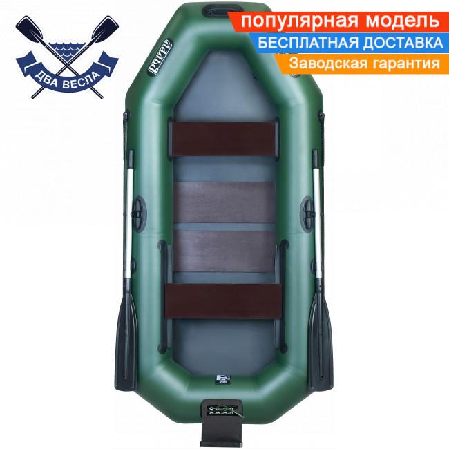 Надувная лодка Ладья ЛТ-250А-ЕСБТ с брызгоотбойником,ТРАНЦЕМ, слань-ковриком и сдвиж. сид.