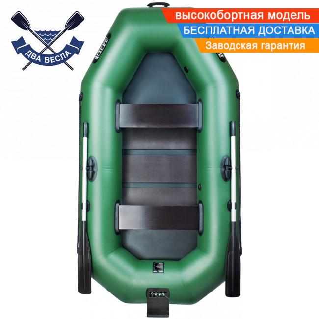 Надувная лодка Ладья ЛТ-250-БСТ с брызгоотбойником ТРАНЦЕМ и слань-ковриком двухместная, баллоны 37