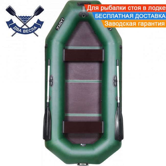Човен надувний човен ЛТ-310-В з жорстким дном - слань-книжкою тримісна, балони 37