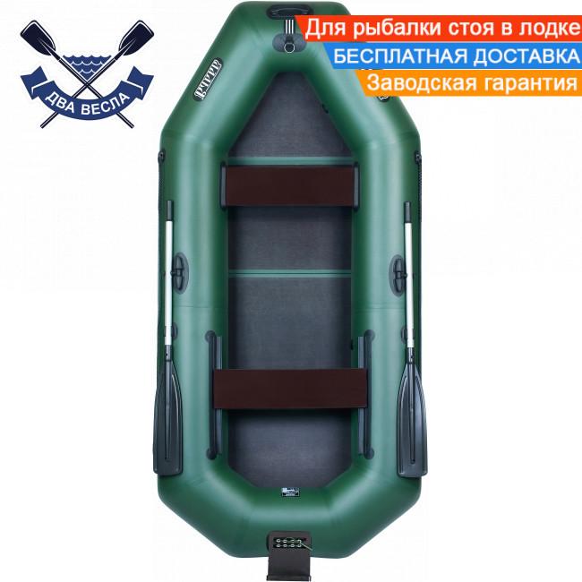 Надувная лодка Ладья ЛТ-310-ЕВТ с транцем и жестким дном слань-книжкой трехместная  сдвиж. сиденье