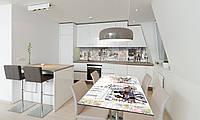 Наклейка 3Д виниловая на стол Zatarga «Кафе в Париже» 650х1200 мм для домов, квартир, столов, кофейн,, фото 1