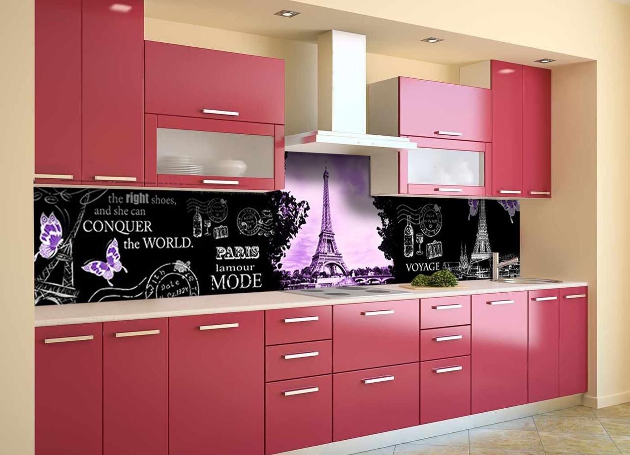 Скинали на кухню Zatarga «Символы Парижа» 600х3000 мм виниловая 3Д наклейка кухонный фартук самоклеящаяся