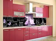 Скинали на кухню Zatarga «Символы Парижа» 600х3000 мм виниловая 3Д наклейка кухонный фартук самоклеящаяся, фото 1
