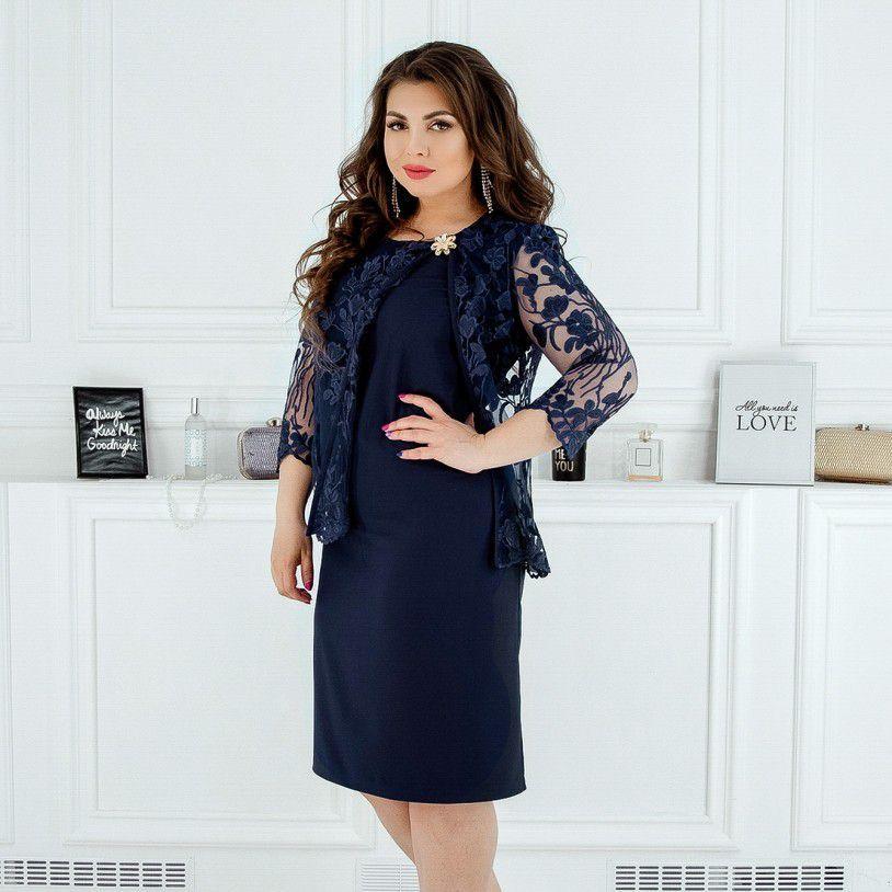 Ошатне літній ніжне синє плаття з гіпюрової накидкою №362, розмір 56