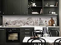 Скинали на кухню Zatarga «Нарисованный Город» 650х2500 мм виниловая 3Д наклейка кухонный фартук самоклеящаяся, фото 1