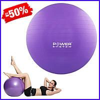 Гимнастический мяч фитбол Power System PS-4011 Purple 55 cm для фитнеса пилатеса беременных и грудничков