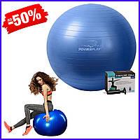 Гимнастический мяч фитбол Power Play 4001 65 см для фитнеса пилатеса беременных и грудничков с насосом синий