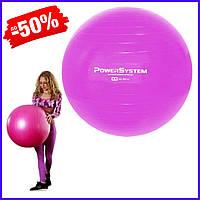 Гимнастический мяч фитбол Power System Pink Pro Gymball PS-4012 65 cm для фитнеса беременных и грудничков