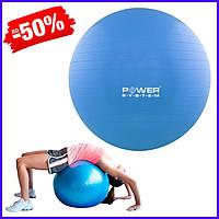 Гимнастический мяч фитбол Power System PS-4011 Blue 55 cm для фитнеса пилатеса беременных и грудничков