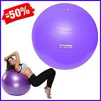 Гимнастический мяч фитбол Power System PS-4012 Purple 65 cm для фитнеса пилатеса беременных и грудничков