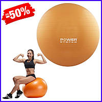 Гимнастический мяч фитбол Power system PS-4012 Orange 65 cm для фитнеса пилатеса беременных и грудничков