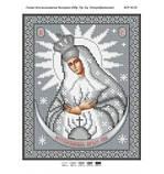 Схеми Для вишивки бісером (Релігійна тематика) A4, фото 2