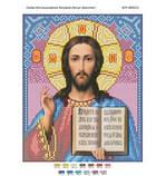 Схеми Для вишивки бісером (Релігійна тематика) A4, фото 7