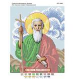 Схеми Для вишивки бісером (Релігійна тематика) A4, фото 6