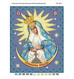 Схеми Для вишивки бісером (Релігійна тематика) A4, фото 8
