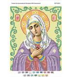 Схеми Для вишивки бісером (Релігійна тематика) A4, фото 10