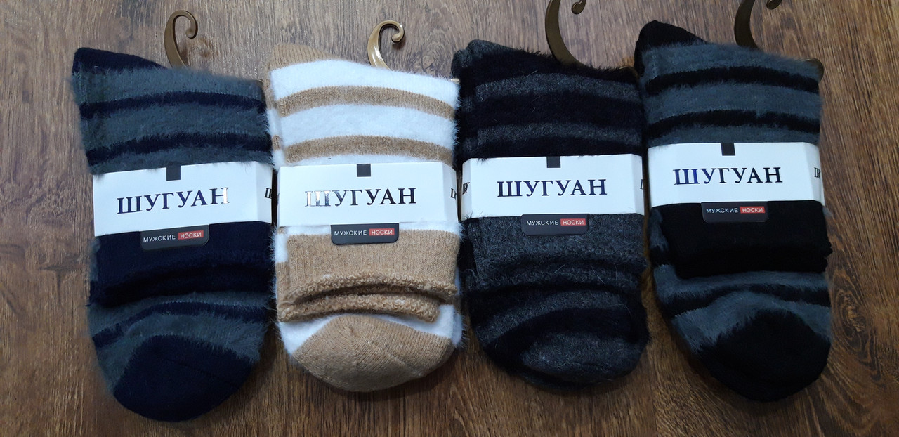 """Жіночі ангорові махрові шкарпетки,хутро кролика""""Шугуан"""" 40-43"""