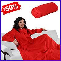 Согревающее одеяло плед халат с рукавами для чтения и карманами рукоплед теплый флисовый красный 180х150 см